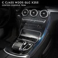 2pcs メルセデスベンツ センターコンソールパネル 装飾カバートリム Mercedes Benz C class W205 15-17/GLC X253 16-17