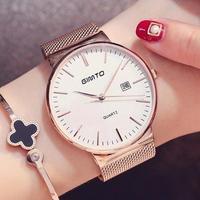 高級ブランド レディース腕時計 ブレスレット スポーツ カレンダー腕時計 ローズホワイト