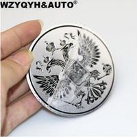 車のステッカー アルミ車 金属ステッカー 紋章 ロシア イーグル デカール装飾
