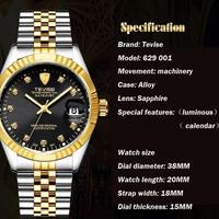 海外人気トップブランド 男性 メンズ 高級 ロレックス風 機械式 腕時計 防水 日付