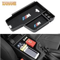 BMW アームレストボックス収納 BMW F30 F31 320i 325i F32 フロントドアインテリアコンテナボックス