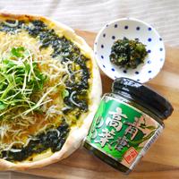 福島青唐高菜のり(佃煮)