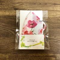 【ホルミシス&テラヘルツ】ホルミシス☆スキンケア美マスク <ポピー>