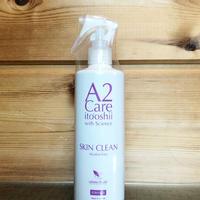 安心・安全な除菌・消臭スプレー【A2Care】SKIN CLEAN
