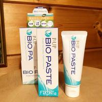 【テラヘルツ】P-UP バイオペースト 歯磨き剤