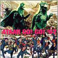 ATAMI GO!GO! '67【CD】
