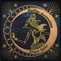 Guitar Gamelan(送料込)