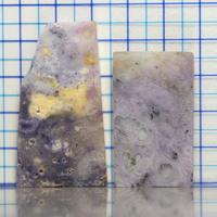 ティファニーストーン セット 原石  M010