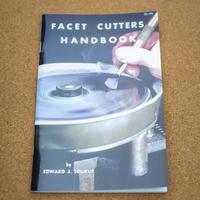 石の研磨 ハンドブック book001
