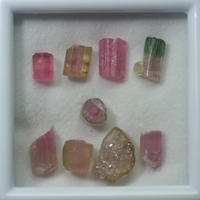 トルマリン 原石 セット 026