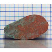 ソノラサンライズ 原石  M007