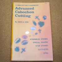 石の研磨 ハンドブック book002