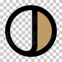 シンプル/色付き黒/png/J