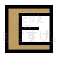 和モダン/色付き/jpg/E