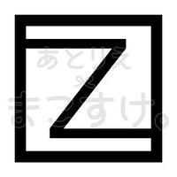 和モダン/白黒/jpg/Z