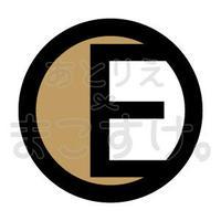 シンプル/色付き/jpg/E