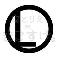 シンプル/白黒/jpg/L