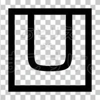 和モダン/黒/png/U