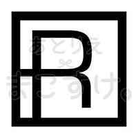 和モダン/白黒/jpg/R
