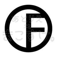 シンプル/白黒/jpg/F