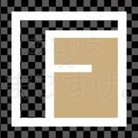 和モダン/色付き白/png/F