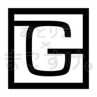 和モダン/白黒/jpg/G