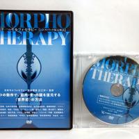 【セット】 広江洋一のモルフォセラピー【シンメトリック復元療法】、SK×モルフォセラピー【頭蓋&内臓調整法】