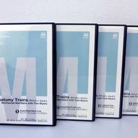アナトミートレイン DVD4本セット