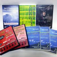 【セットでお得! 】整骨院経営に必須!WEB集客DVDセット