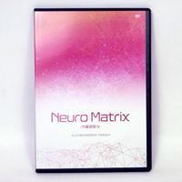 Neuro Matrix 内臓調整法 荒蒔聡