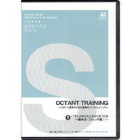 OCTANT TRAINING
