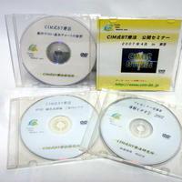 【セット】4枚 CIM式BT療法 DVD