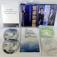 【 新春福袋 】今年こそは!整骨院集客DVDセット B