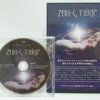 ZERO-G TOUCH 中井マサル
