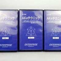 【VHS】AKのテクニック 脇山得行