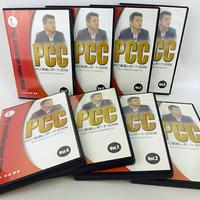PCC動画レポート 8枚セット DVD