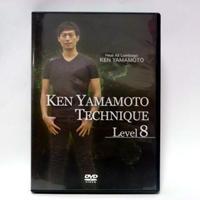 Ken Yamamoto TECHNIQUE LEVEL8