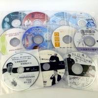 【セット】11枚 カイロベーシック ダイジェスト版DVD