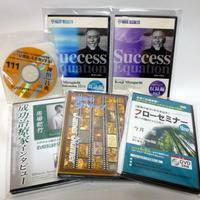 【 新春福袋 】今年こそ成果達成!自己啓発DVDセット