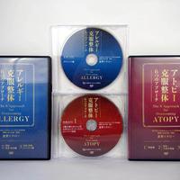 【未開封】アトピー&アレルギー克服整体 6つのアプローチ 星野トチロー