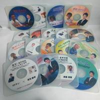 激突!音声対談 CD18枚セット