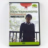 Ken Yamamoto TECHNIQUE LEVEL1 Basic