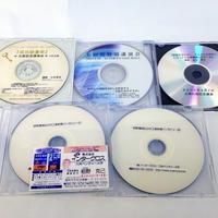 【8枚セット】記念講演、対談CD 本田健 七田眞 土井英司