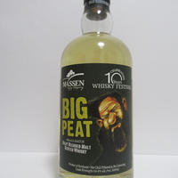 BIG PEAT 'CELEBRATING 10 YEARS OF THE WHISKY FESTIVAL MASSEN'