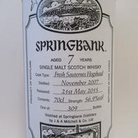 SPRINGBANK 2007 7 YEAR OLD SAUTERNES OPEN DAY 2015