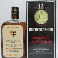 Auchentoshan - 12 Year Old (Taylor & Fraser Ltd.)