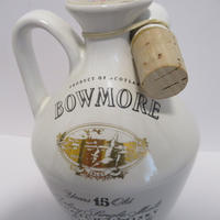 Bowmore 15 Year Old Garden Festival Decanter