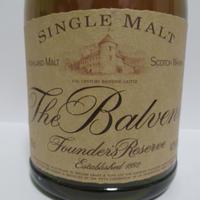 Balvenie - 10 Year Old (Founder's Reserve) Cognac Bottle