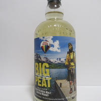 BIG PEAT 'THE EXPLORER'S EDITION' DUTY FREE