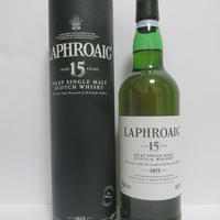 Laphroaig - 15 Year Old(終売品)